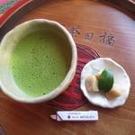 岡山後楽園 福田茶屋 - きびだんご付き お抹茶 300円