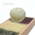 御菓子司 羽入 - 三色だんご