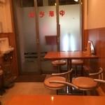 36819176 - 店内