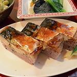36819910 - 焼鯖寿司