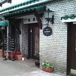 丸太町東洋亭 -