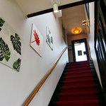 海の見えるレストラン 南葉亭 - 南葉亭 @横須賀 2階店舗への入口階段