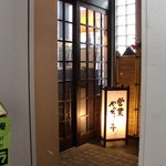 うおまる屋 - お店の入り口