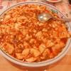 一心軒 - 料理写真:麻婆豆腐(小)600円