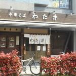 36820825 - 店頭