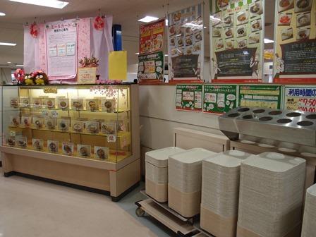 琉球大学生活協同組合 中央食堂