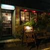 SONG KEE JEE FAN - 外観写真:夜の外観