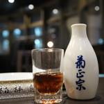 福祥園 - 紹興酒8年