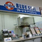 ブルーシール - ブルーシールアイスクリーム メイクマン石垣店