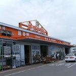 ブルーシール - メイクマン石垣店