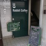 ラビットコーヒー - 入り口~&日替わりランチメニュー