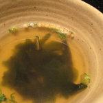 3683963 - テールスープ