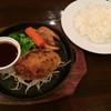 ぎゅう丸 - 料理写真:ハンバーグ120g