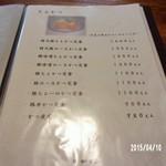 36831238 - 豚カツ定食メニュー…