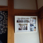 あさひ亭 - 豊平そば教室の写真