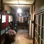 元祖鮭鱒料理 割烹 金大亭 - 【2015年01月】木造の床とイイ、昔の学校の廊下のようです、歴史あるなぁ(^^♪