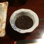 元祖鮭鱒料理 割烹 金大亭 - 【2015年01月】メフンの塩辛。