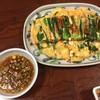 おやこ - 料理写真:海鮮チジミ