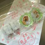 駒屋餅店 - さわ餅(小) @120 くるみ餅 @110