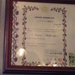イタリアンレストラン レプレ - ソムリエ認定書2