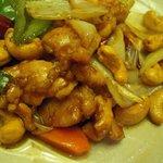 酔坊 - 鶏とカシューナッツのピリ辛炒め