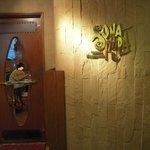 インド料理 ショナ・ルパ - お店の入口