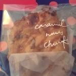 36840753 - キャラメル.チャンククッキー
