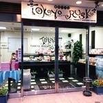 東京ラスク -