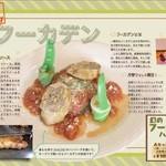 ハンバーグレストランHACHI - 料理写真: