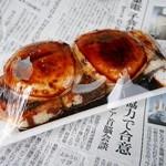 オリタ焼まんじゅう店 - ラップでくるみ、新聞紙で包んでくれます。