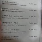 36845802 - メニュー -2-♪