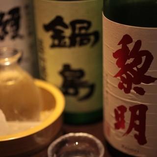 九州の酒!長崎、佐賀の地酒を中心にそろえています!!