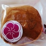元町 香炉庵  - イチゴのどら焼き