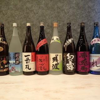 豊富な種類のビールやカクテル