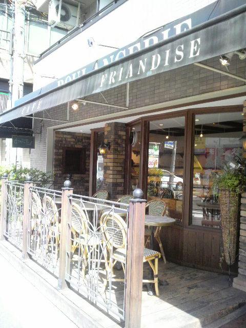 フリアンディーズ 烏丸店