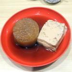 かめ幸 - 大根350円・豆腐150円