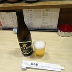 かめ幸 - ビール650円
