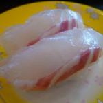 ヘイシロー - 【桜だい 120円】