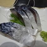 地魚酒場 魚八商店 - 鯖キズシ