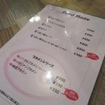 駄菓子BARウサギ堂 -