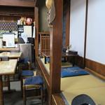 吉村屋 - 2015年03月18日(水) 店内