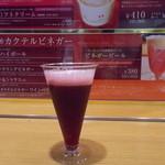飲む酢エキスプレ・ス・東京 - プレミアムざくろ