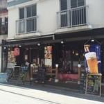木村屋本店桜丘町 - 外観です