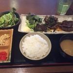 木村屋本店桜丘町 - 焼肉定食