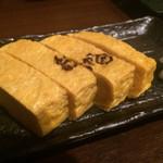 おか田 - 卵焼き