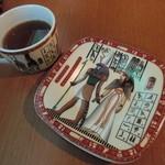 エジプシャンレストラン&カフェ スフィンクス - かわいいカップ&ソーサー