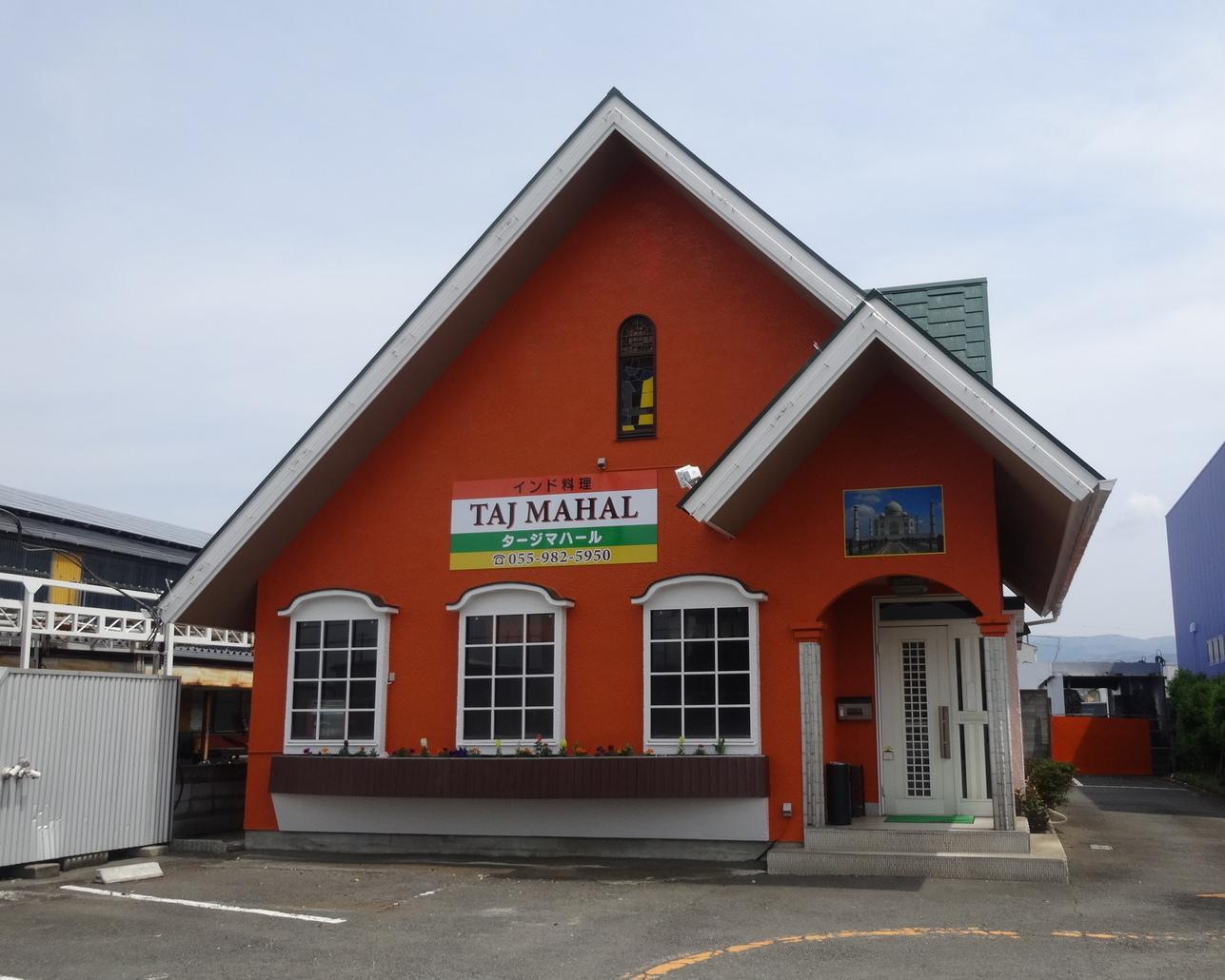 タージマハール 梅名店