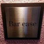 ease -