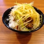 味噌っち 岩岡屋 - ネギチャーシュー丼290円(税別)