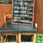 二番目に美味しい唐揚げ専門店 居酒屋 鳥政 - メニュー